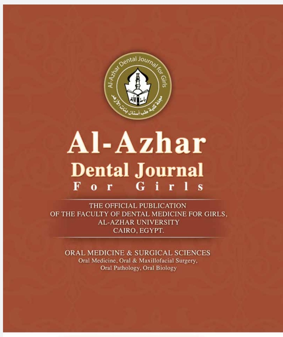 Al-Azhar Dental Journal for Girls